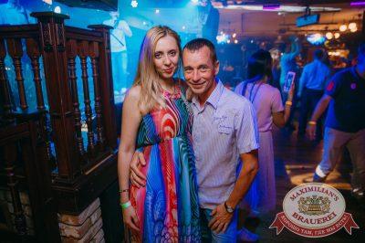 День именинника, 30 июня 2018 - Ресторан «Максимилианс» Красноярск - 62