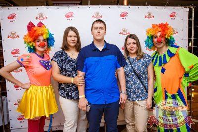 День именинника, 30 июня 2018 - Ресторан «Максимилианс» Красноярск - 1