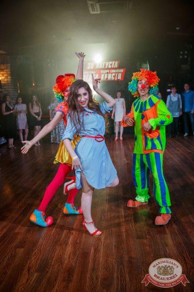 День именинника, 30 июня 2018 - Ресторан «Максимилианс» Красноярск - 10
