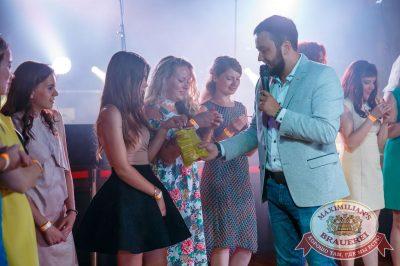 День именинника, 30 июня 2018 - Ресторан «Максимилианс» Красноярск - 21