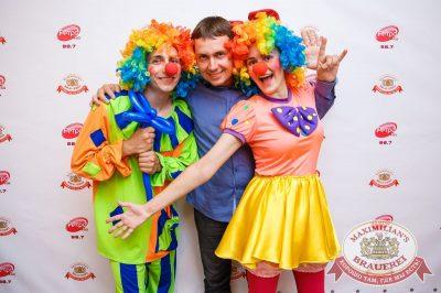День именинника, 30 июня 2018 - Ресторан «Максимилианс» Красноярск - 6