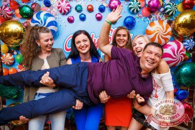 «Дыхание ночи»: сладкая ночь «Candy Shop», 6 июля 2018 - Ресторан «Максимилианс» Красноярск - 1