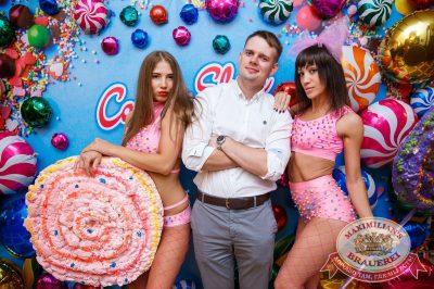 «Дыхание ночи»: сладкая ночь «Candy Shop», 6 июля 2018 - Ресторан «Максимилианс» Красноярск - 11