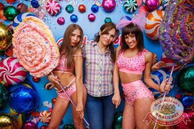 «Дыхание ночи»: сладкая ночь «Candy Shop», 6 июля 2018 - Ресторан «Максимилианс» Красноярск - 14