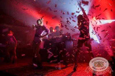 «Дыхание ночи»: сладкая ночь «Candy Shop», 6 июля 2018 - Ресторан «Максимилианс» Красноярск - 15