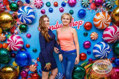 «Дыхание ночи»: сладкая ночь «Candy Shop», 6 июля 2018 - Ресторан «Максимилианс» Красноярск - 2