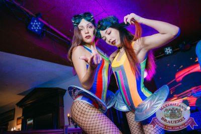 «Дыхание ночи»: сладкая ночь «Candy Shop», 6 июля 2018 - Ресторан «Максимилианс» Красноярск - 21