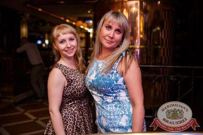 «Дыхание ночи»: сладкая ночь «Candy Shop», 6 июля 2018 - Ресторан «Максимилианс» Красноярск - 22
