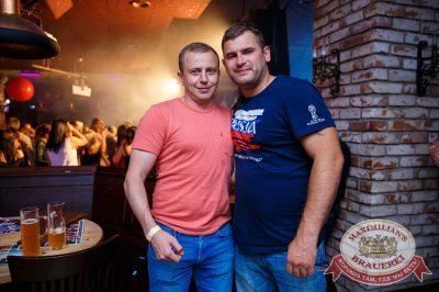 «Дыхание ночи»: сладкая ночь «Candy Shop», 6 июля 2018 - Ресторан «Максимилианс» Красноярск - 23