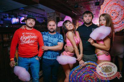 «Дыхание ночи»: сладкая ночь «Candy Shop», 6 июля 2018 - Ресторан «Максимилианс» Красноярск - 24