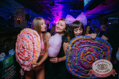 «Дыхание ночи»: сладкая ночь «Candy Shop», 6 июля 2018 - Ресторан «Максимилианс» Красноярск - 30