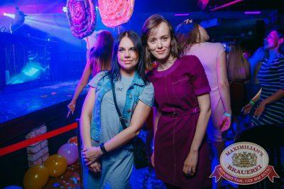 «Дыхание ночи»: сладкая ночь «Candy Shop», 6 июля 2018 - Ресторан «Максимилианс» Красноярск - 31