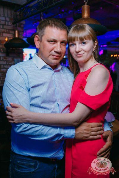 «Дыхание ночи»: сладкая ночь «Candy Shop», 6 июля 2018 - Ресторан «Максимилианс» Красноярск - 37