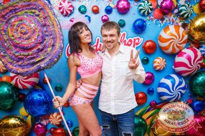 «Дыхание ночи»: сладкая ночь «Candy Shop», 6 июля 2018 - Ресторан «Максимилианс» Красноярск - 4
