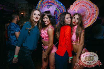 «Дыхание ночи»: сладкая ночь «Candy Shop», 6 июля 2018 - Ресторан «Максимилианс» Красноярск - 41