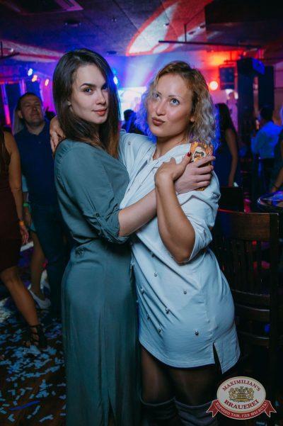 «Дыхание ночи»: сладкая ночь «Candy Shop», 6 июля 2018 - Ресторан «Максимилианс» Красноярск - 42