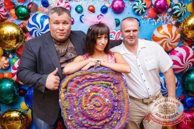 «Дыхание ночи»: сладкая ночь «Candy Shop», 6 июля 2018 - Ресторан «Максимилианс» Красноярск - 5