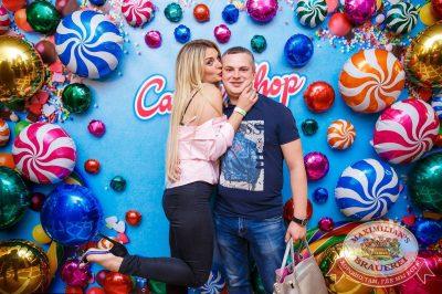 «Дыхание ночи»: сладкая ночь «Candy Shop», 6 июля 2018 - Ресторан «Максимилианс» Красноярск - 6