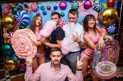 «Дыхание ночи»: сладкая ночь «Candy Shop», 6 июля 2018 - Ресторан «Максимилианс» Красноярск - 7