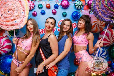 «Дыхание ночи»: сладкая ночь «Candy Shop», 6 июля 2018 - Ресторан «Максимилианс» Красноярск - 9