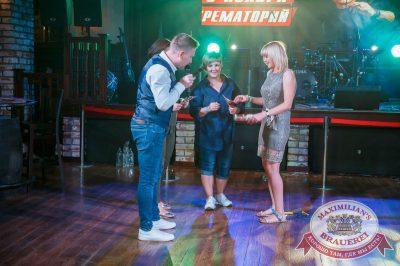 День ГИБДД, 7 июля 2018 - Ресторан «Максимилианс» Красноярск - 28