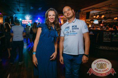 День ГИБДД, 7 июля 2018 - Ресторан «Максимилианс» Красноярск - 47