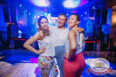 День ГИБДД, 7 июля 2018 - Ресторан «Максимилианс» Красноярск - 49
