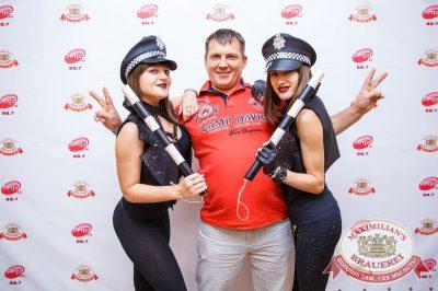 День ГИБДД, 7 июля 2018 - Ресторан «Максимилианс» Красноярск - 7