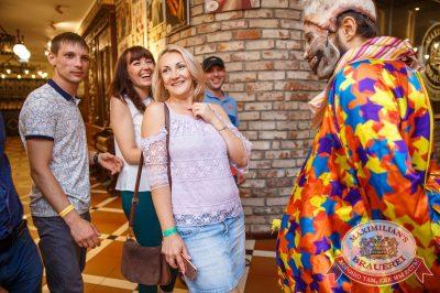 «Дыхание ночи»: «Пятница, 13», 13 июля 2018 - Ресторан «Максимилианс» Красноярск - 1