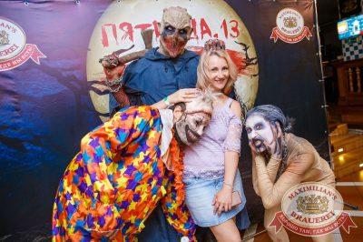 «Дыхание ночи»: «Пятница, 13», 13 июля 2018 - Ресторан «Максимилианс» Красноярск - 10