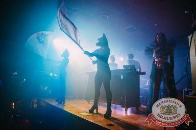 «Дыхание ночи»: «Пятница, 13», 13 июля 2018 - Ресторан «Максимилианс» Красноярск - 12