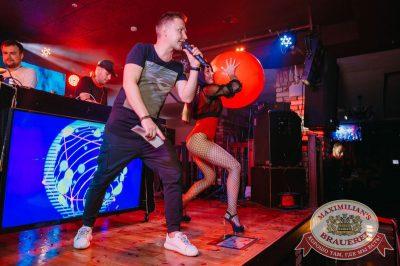 «Дыхание ночи»: «Пятница, 13», 13 июля 2018 - Ресторан «Максимилианс» Красноярск - 22