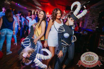 «Дыхание ночи»: «Пятница, 13», 13 июля 2018 - Ресторан «Максимилианс» Красноярск - 32