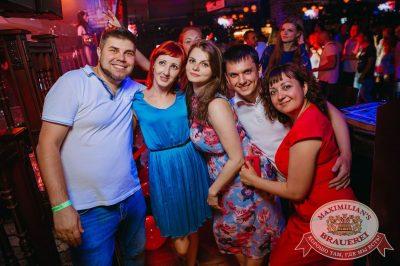 «Дыхание ночи»: «Пятница, 13», 13 июля 2018 - Ресторан «Максимилианс» Красноярск - 35