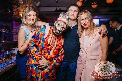 «Дыхание ночи»: «Пятница, 13», 13 июля 2018 - Ресторан «Максимилианс» Красноярск - 36
