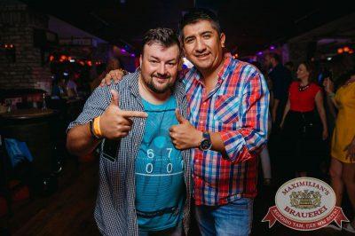 «Дыхание ночи»: «Пятница, 13», 13 июля 2018 - Ресторан «Максимилианс» Красноярск - 38