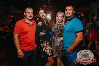 «Дыхание ночи»: «Пятница, 13», 13 июля 2018 - Ресторан «Максимилианс» Красноярск - 39