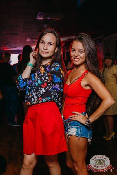 «Дыхание ночи»: «Пятница, 13», 13 июля 2018 - Ресторан «Максимилианс» Красноярск - 42