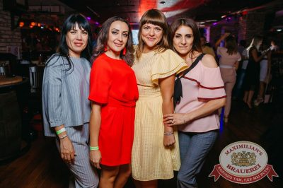 «Дыхание ночи»: «Пятница, 13», 13 июля 2018 - Ресторан «Максимилианс» Красноярск - 43
