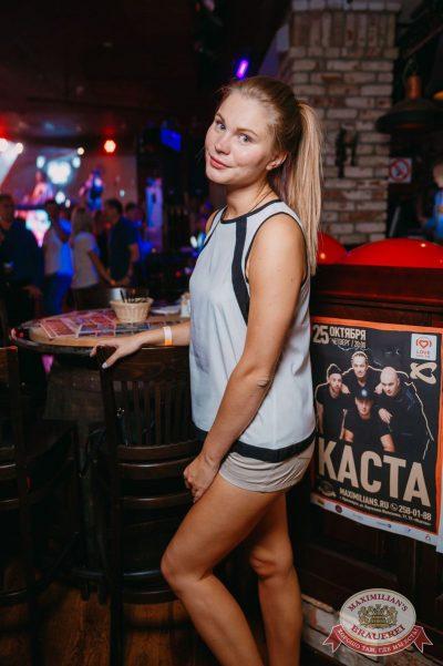 «Дыхание ночи»: «Пятница, 13», 13 июля 2018 - Ресторан «Максимилианс» Красноярск - 44