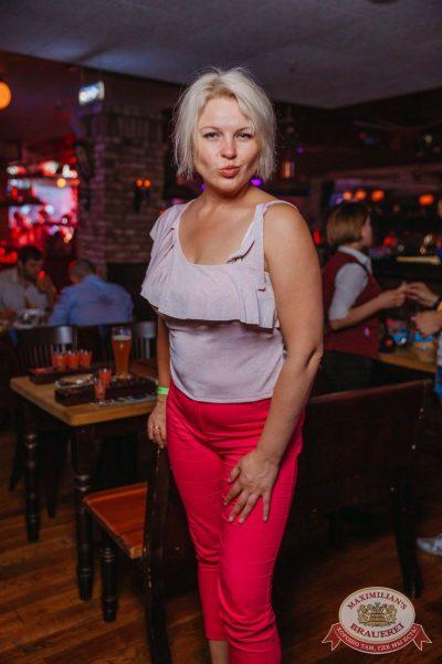 «Дыхание ночи»: «Пятница, 13», 13 июля 2018 - Ресторан «Максимилианс» Красноярск - 47