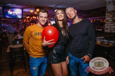 «Дыхание ночи»: «Пятница, 13», 13 июля 2018 - Ресторан «Максимилианс» Красноярск - 48