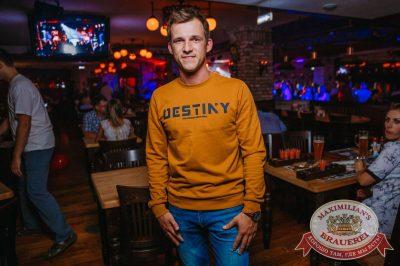 «Дыхание ночи»: «Пятница, 13», 13 июля 2018 - Ресторан «Максимилианс» Красноярск - 49