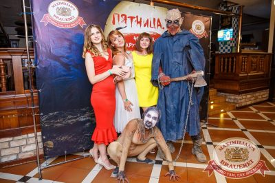 «Дыхание ночи»: «Пятница, 13», 13 июля 2018 - Ресторан «Максимилианс» Красноярск - 5