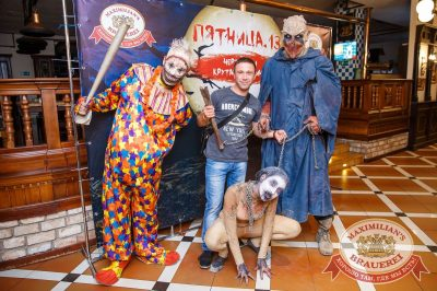 «Дыхание ночи»: «Пятница, 13», 13 июля 2018 - Ресторан «Максимилианс» Красноярск - 6