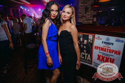 «Дыхание ночи»: Dj Haipa, 14 июля 2018 - Ресторан «Максимилианс» Красноярск - 14