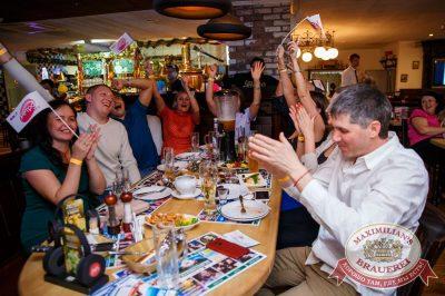 Вечеринка «Ретро FM», 20 июля 2018 - Ресторан «Максимилианс» Красноярск - 13