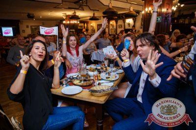 Вечеринка «Ретро FM», 20 июля 2018 - Ресторан «Максимилианс» Красноярск - 16