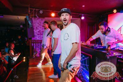 Вечеринка «Ретро FM», 20 июля 2018 - Ресторан «Максимилианс» Красноярск - 19