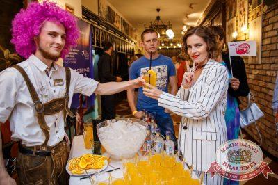 Вечеринка «Ретро FM», 20 июля 2018 - Ресторан «Максимилианс» Красноярск - 2